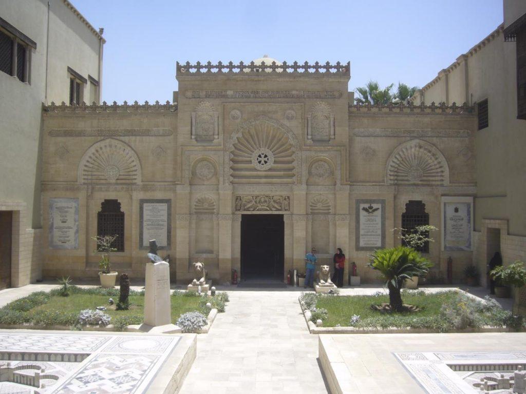 Figure 3: Neo-Fatimid facade of the Coptic Museum.