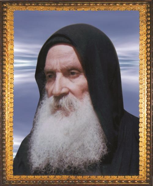 FATHER MATTA AL-MISKEEN (aka Fl. Matthew the Poor)