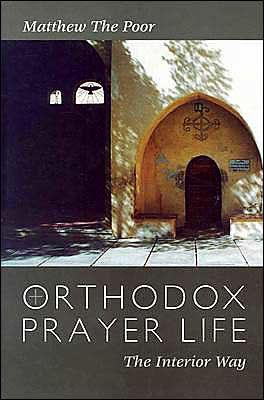 Hayat al-Salat al-Orthodoxiya (The Orthodox Prayer Life)