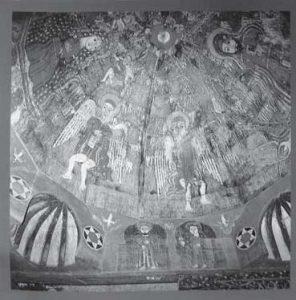Canopy ciborium in Dayr Anba Thomas. Photograph: Atalla 1989: 121.