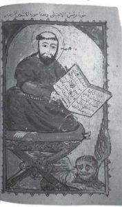 Illumination of St. Mark the Evangelist, Coptic Museum