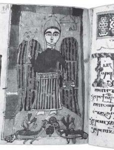Illumination of Archangel St. Michael, Coptic Museum