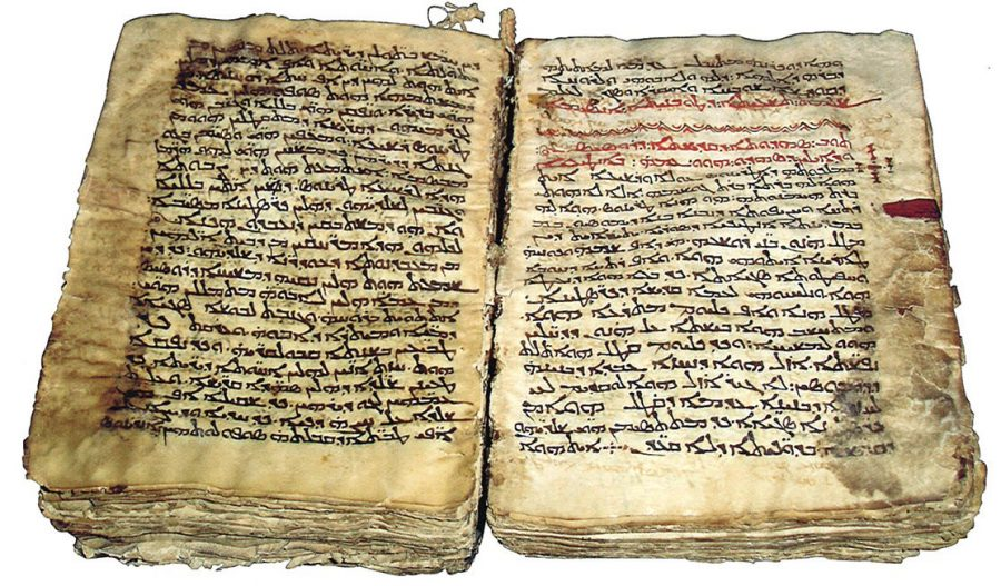 The most important manuscript in the library of the monastery is the Codex Syriacus.