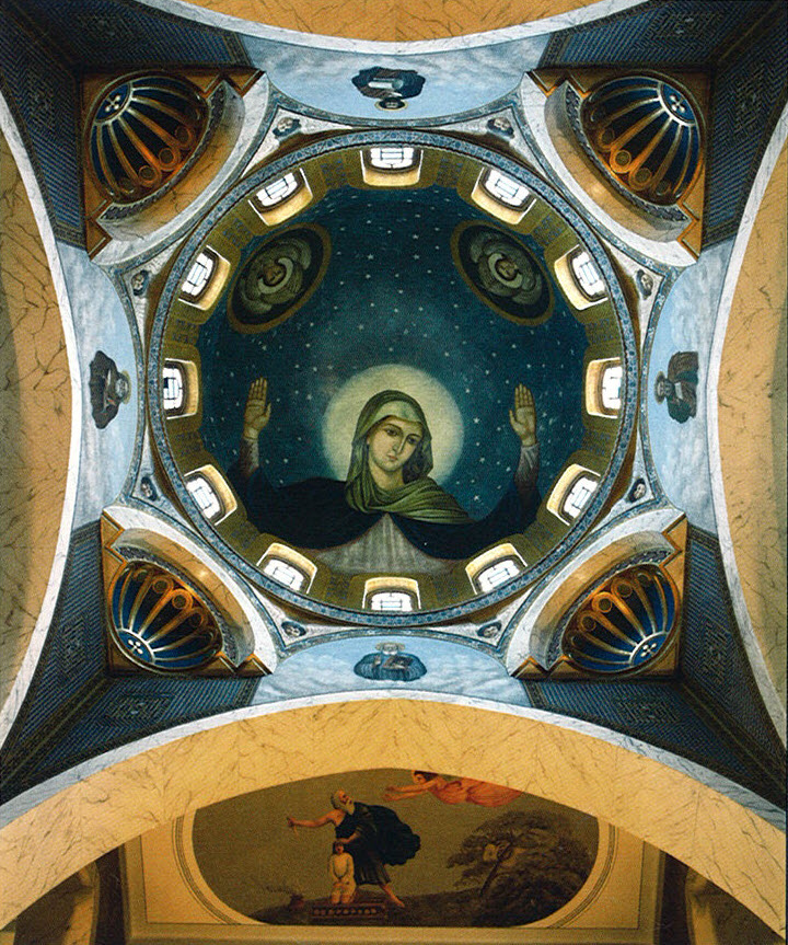 Large painting of the Holy Virgin on the dome.