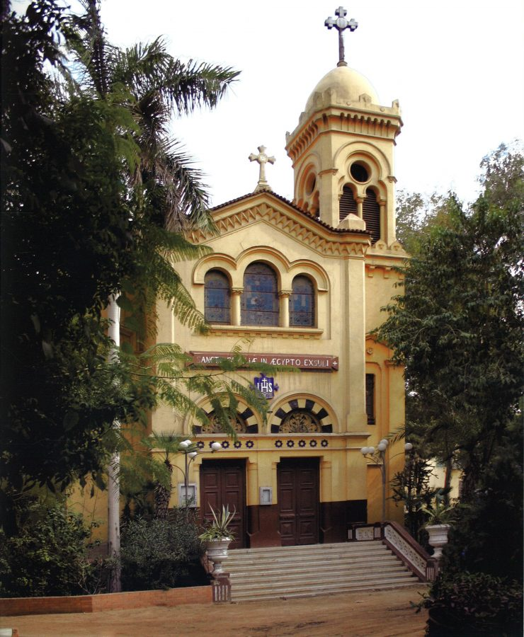 Exterior view of the Jesuits'Holy Family Church, Matariya.