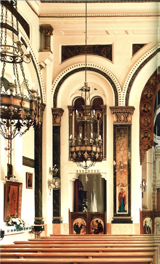 The church of St. Cyril: interior looking toward the altar.