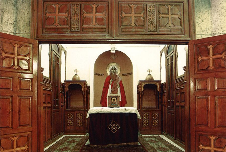 Chapel of St. Athanasius: altar and apse with the portrait of the saint