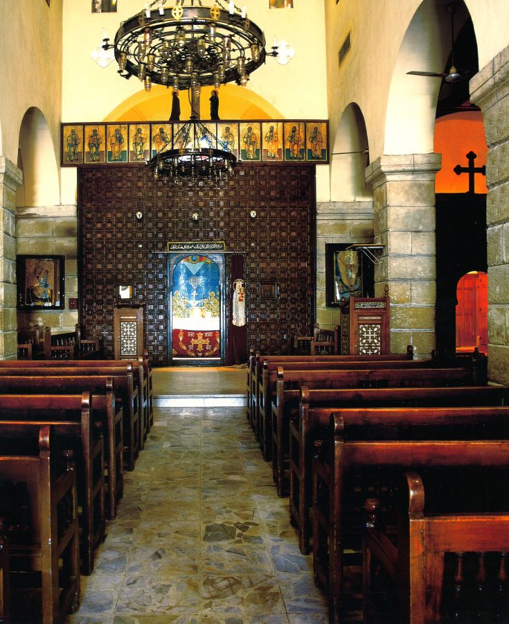 Interior view toward the central sanctuary.
