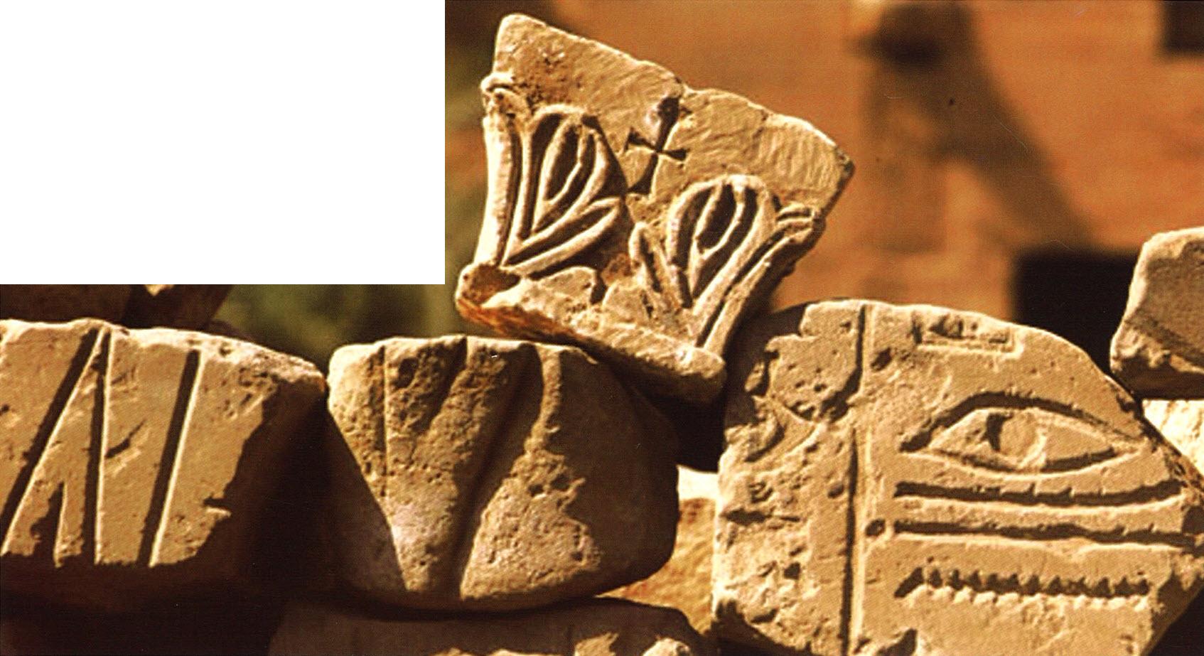 Fragments of sculptured friezes.