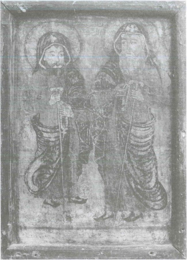 Fig. 25.3. Dayr al-Muharraq, icon showing two monastery abbots: Father Hegomen 'Abd al-Malak al-Asyuti (ad 1771-1802), right, and Father Hegomen Girgis al-Dwairi (ad 1808-13). Photograph by Fr. Maximos al-Muharraqi.